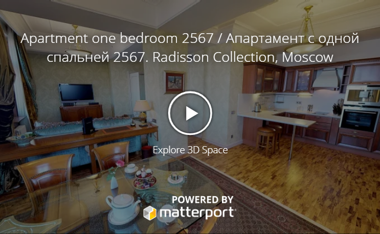 apartment one bedroom 2567