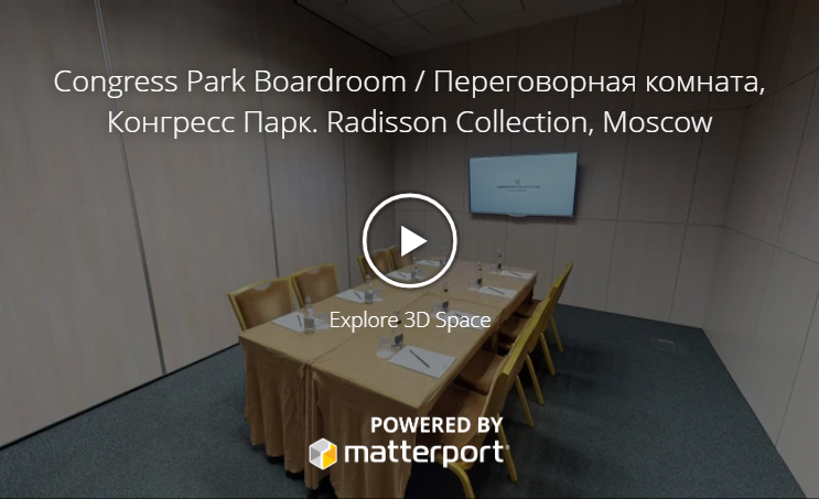 Сongress park boardroom