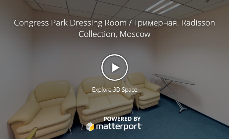 Сongress park dressing room 1