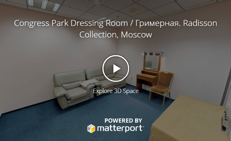 Сongress park dressing room 2