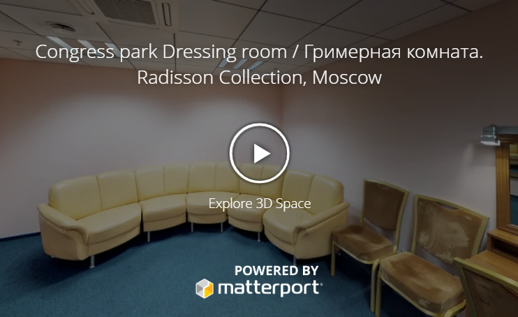 Сongress park dressing room 3