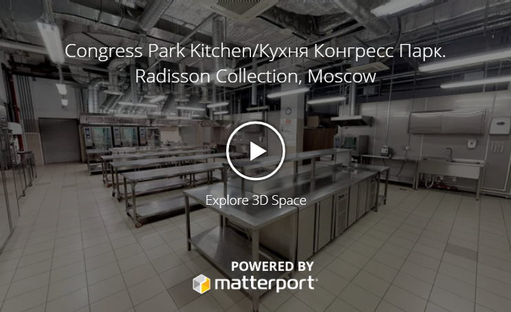 Сongress park kitchen
