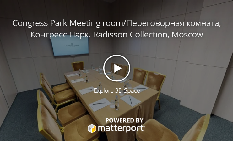 Сongress park meeting room