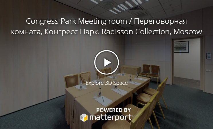 Сongress park meeting room 2
