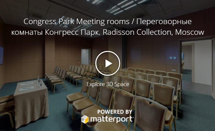 Сongress park meeting rooms