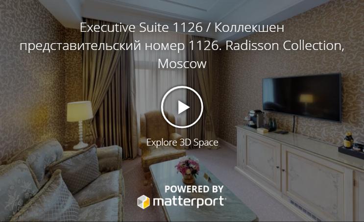 executive suite 1126