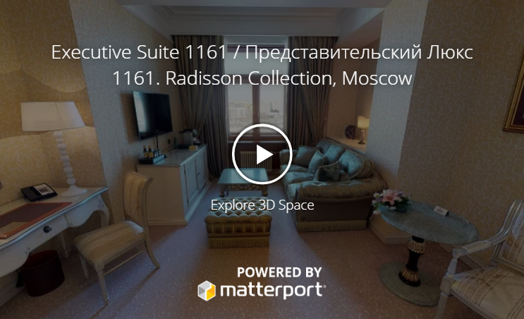 executive suite 1161