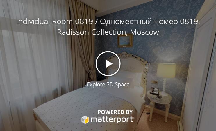 individual room 0819