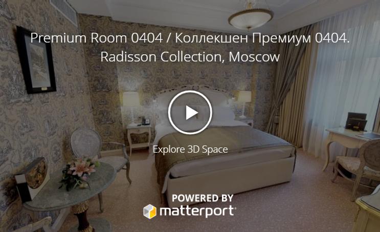 premium room 0404