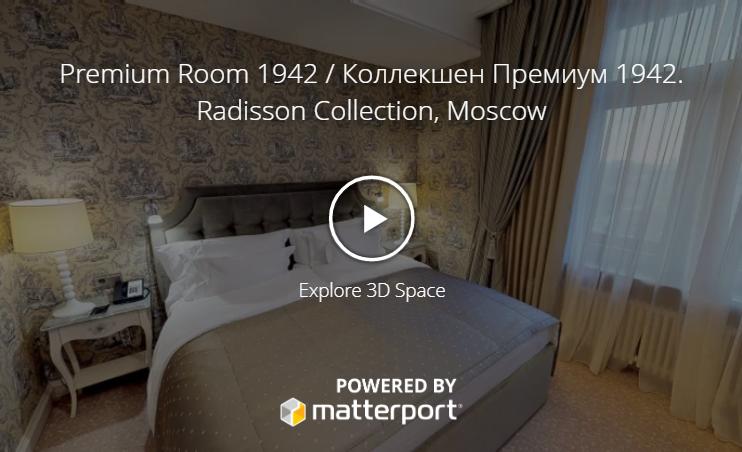 номер premium_room1942