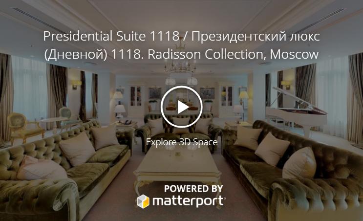 presedential suite 1118 день