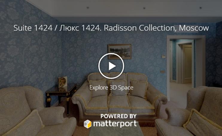 suite 1424