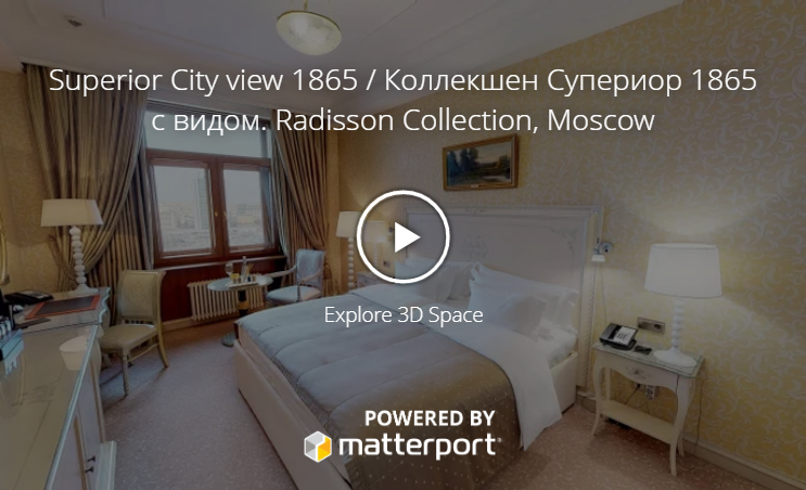 номер superior city view 1865